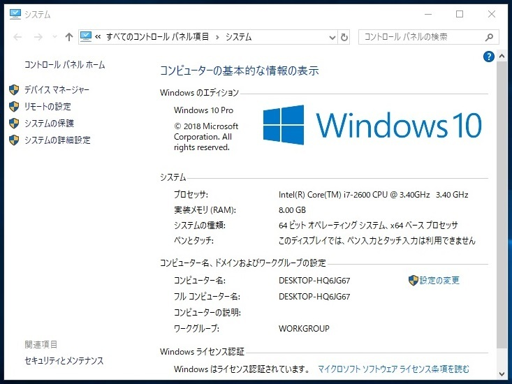 新品ケース!! i7-2600 Office2019 win10 SSD320GB HDD 1TB !!!美品!!!_画像6