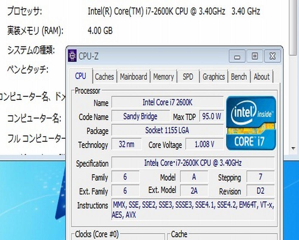★★Core i7-2600K/3.4Ghz/LGA1155/SR00C/中古★★_画像3