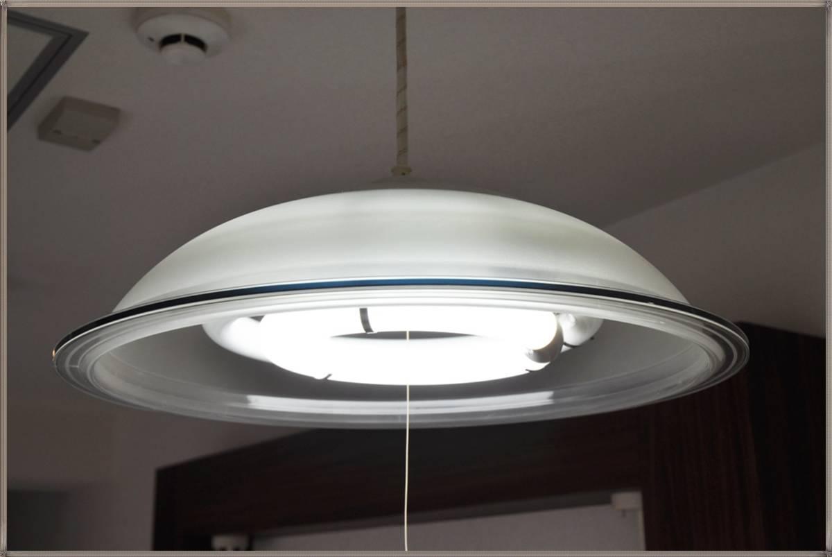 Hitachi Pendant Light Rp677 Ceiling Lighting Pull Switch 6 8