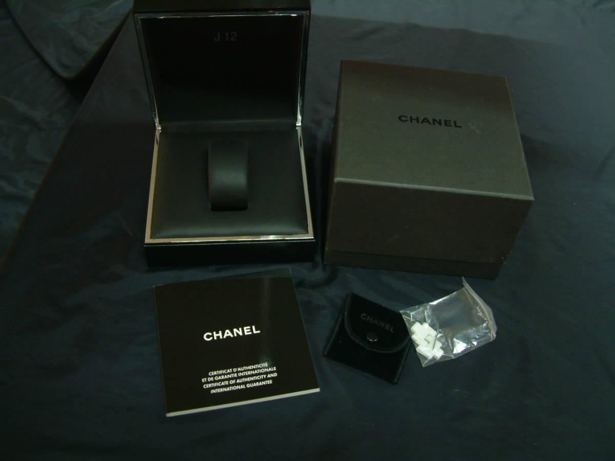 ■CHANELシャネル時計用BOX&コマ付属品■J12シャネルその2