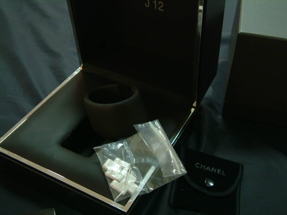■CHANELシャネル時計用BOX&コマ付属品■J12シャネルその2_画像3
