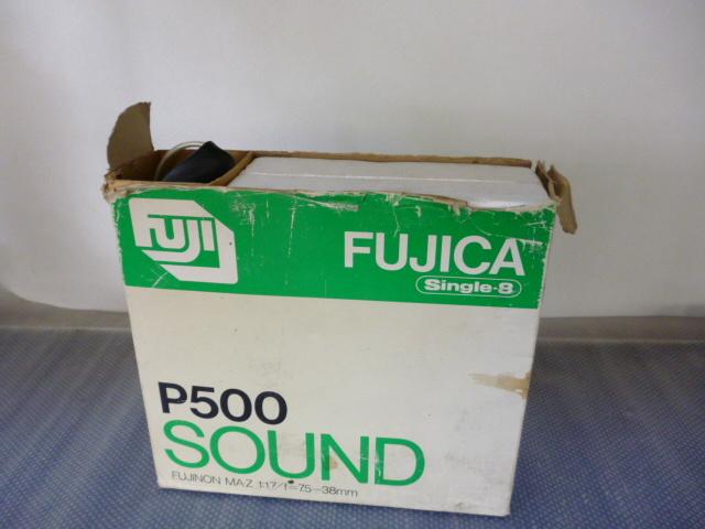 FUJICA 8mm P500 SOUND ほぼ未使用