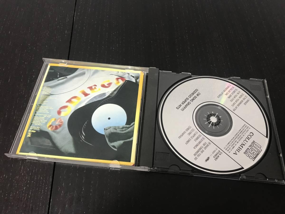 ゴダイゴ CMソンググラフィティ1,2 グレートベスト ワンディメンションマン ホワット・ア・ビューティフル・ネーム アワーディケイド 6枚_画像2