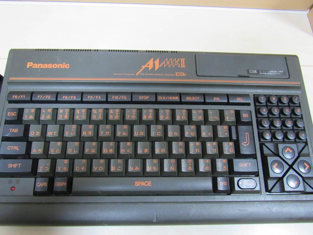 Panasonic パナソニック FS-A1MK2 フロッピーディスク FS-FD1A レア品!!_画像2