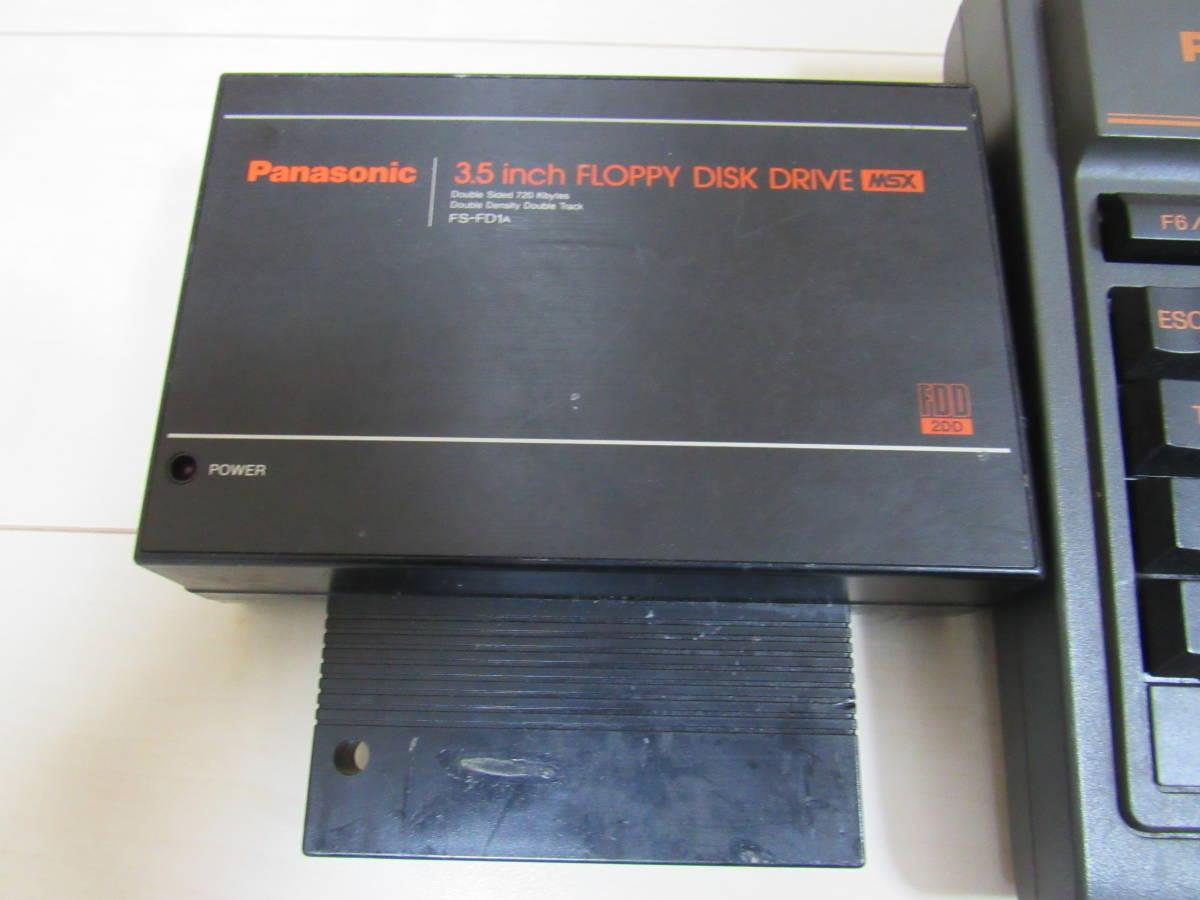 Panasonic パナソニック FS-A1MK2 フロッピーディスク FS-FD1A レア品!!_画像3