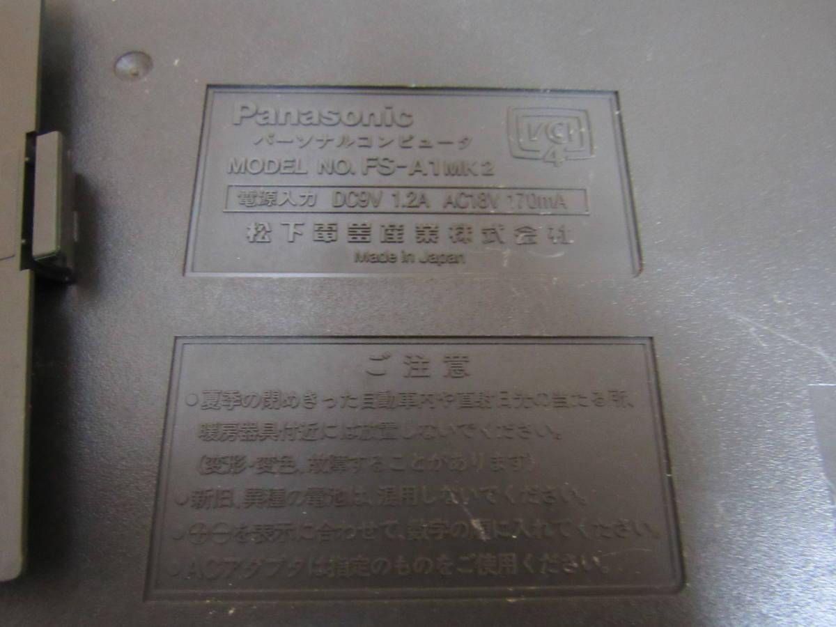 Panasonic パナソニック FS-A1MK2 フロッピーディスク FS-FD1A レア品!!_画像9