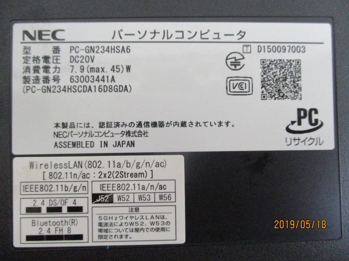 NEC ノートパソコン i5 ジャンク_画像5