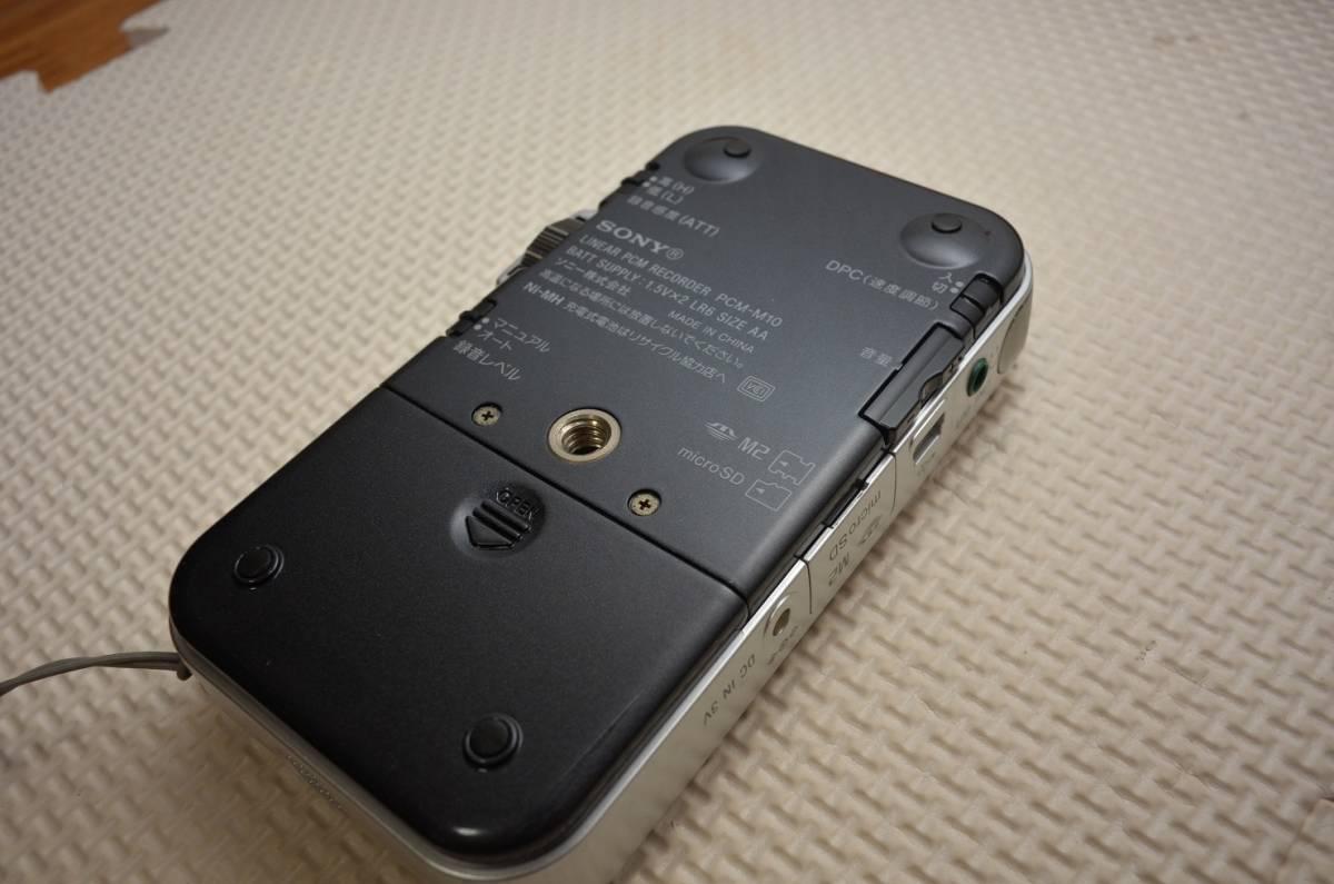 SONY リニアPCMレコーダー PCM-M10 ICレコーダー ソニー_画像4