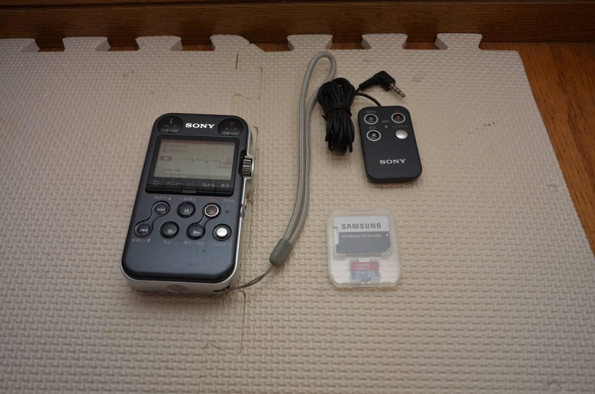 SONY リニアPCMレコーダー PCM-M10 ICレコーダー ソニー