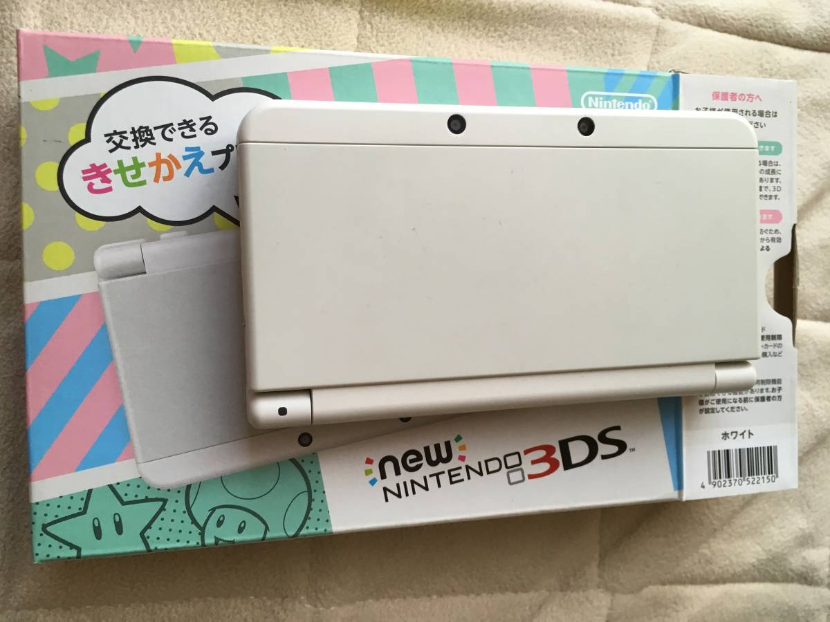 new NINTENDO 3DS 中古美品 miniSD16GB 送料込み