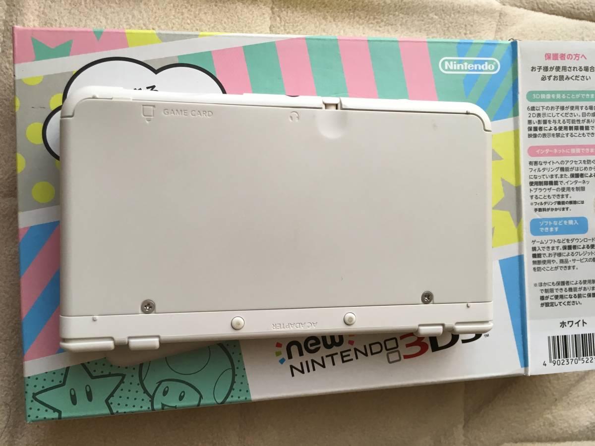 new NINTENDO 3DS 中古美品 miniSD16GB 送料込み_画像5