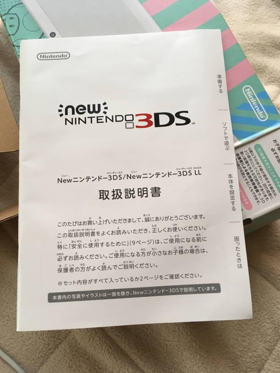 new NINTENDO 3DS 中古美品 miniSD16GB 送料込み_画像6