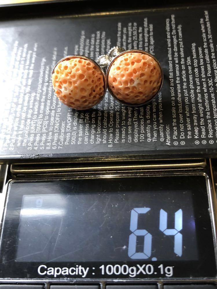 500円~ 本珊瑚 虫食い サンゴ イヤリング 6.4g さんご _画像9
