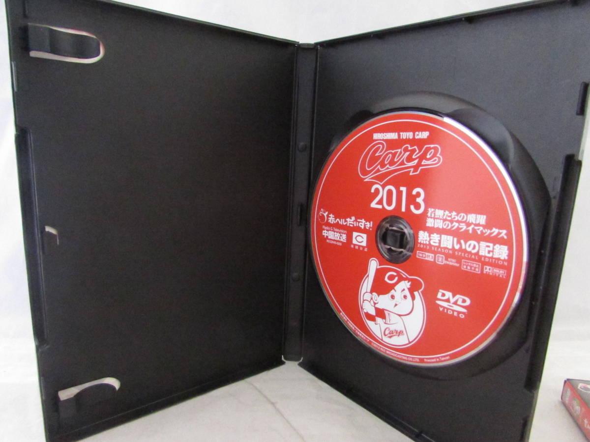 【ファン必見】広島東洋カープ 2013 熱き闘いの記録 DVD 2枚組 前田智徳 プロ野球●_画像3