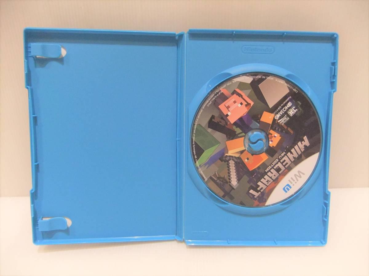 1156 【ゲームソフト】 任天堂 Nintendo Wii ソフト MINECRAFT Wii U EDITION _画像3