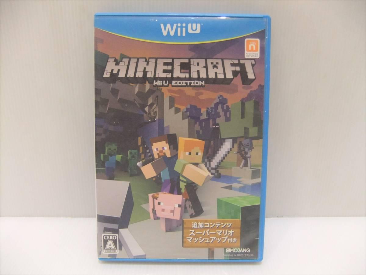 1156 【ゲームソフト】 任天堂 Nintendo Wii ソフト MINECRAFT Wii U EDITION