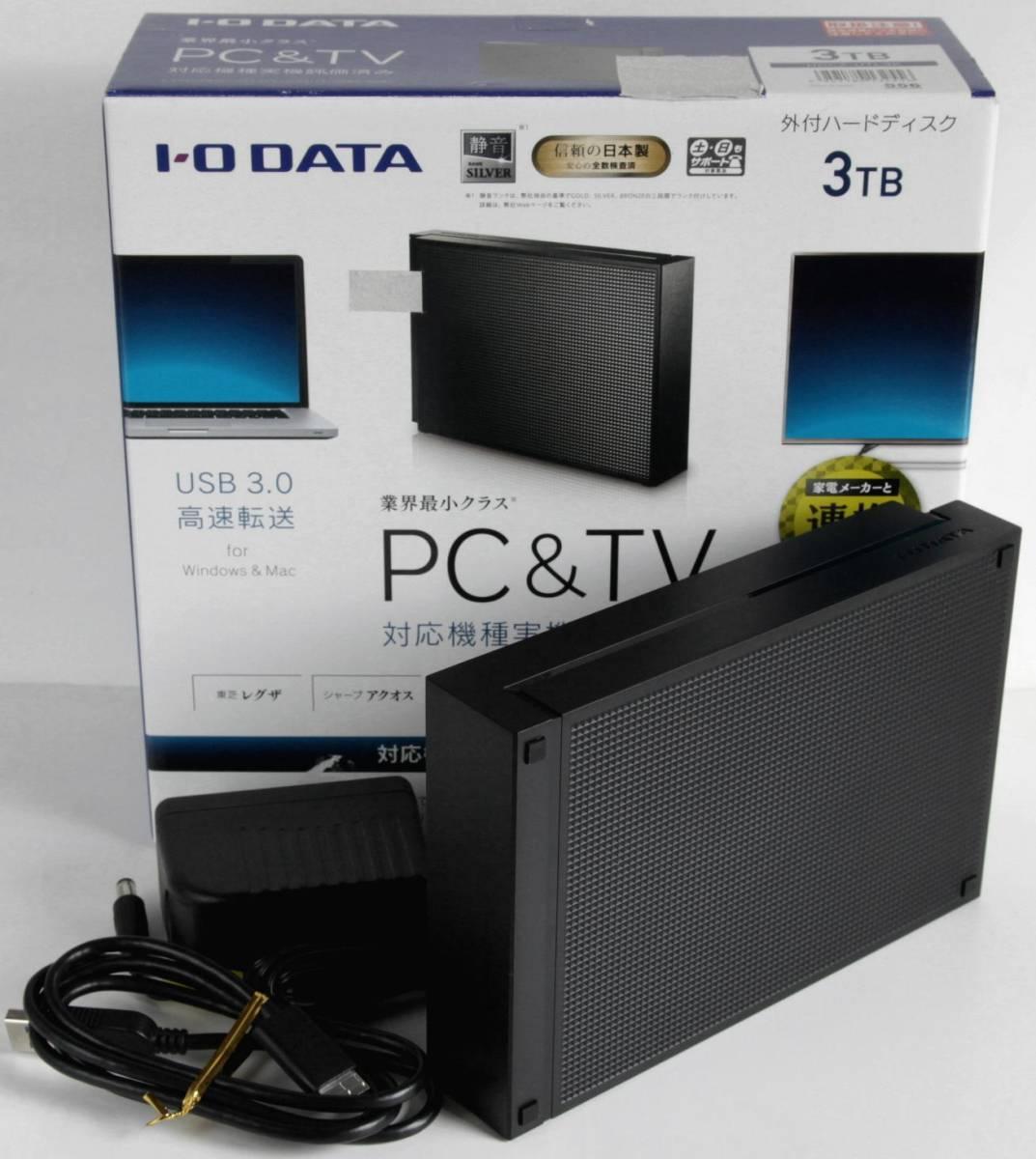□◇I・O DATA USB3.0対応 HDCZ-UTL3K 3TB_画像2
