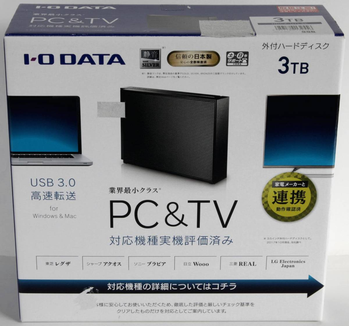 □◇I・O DATA USB3.0対応 HDCZ-UTL3K 3TB
