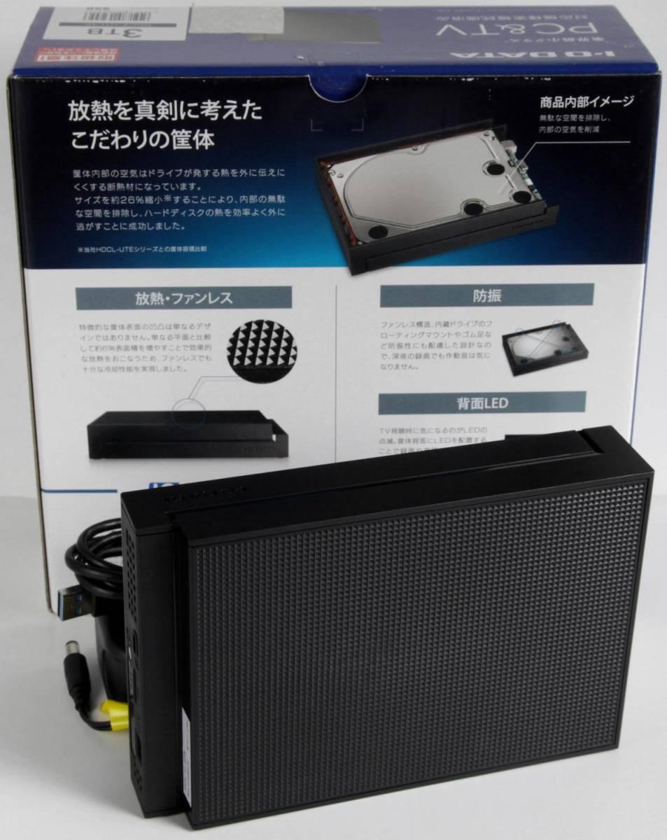 □◇I・O DATA USB3.0対応 HDCZ-UTL3K 3TB_画像3