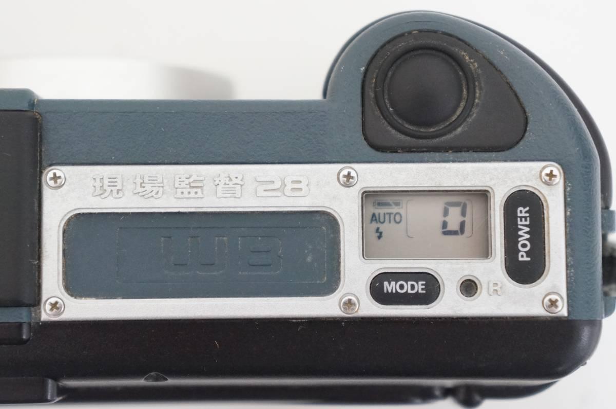 Konica コニカ LENS 28 WB 現場監督28 フィルムカメラ コンパクトカメラ A54_画像8