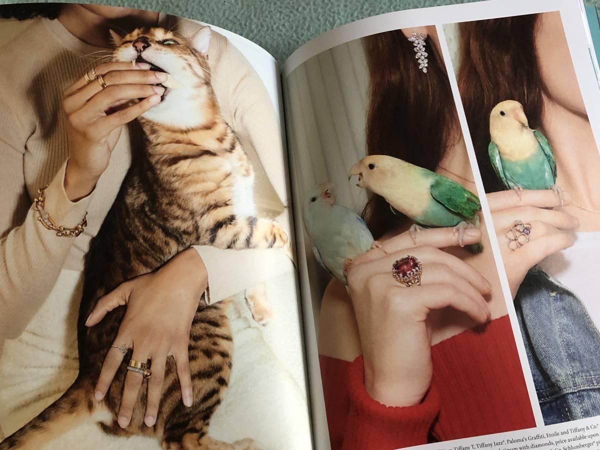 ティファニー カタログ No.8 ニューヨーク 五番街 本店  _画像3