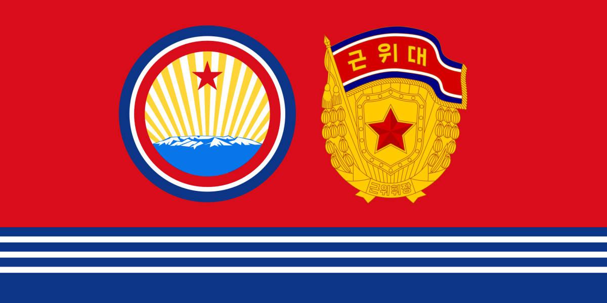 国旗 北朝鮮『朝鮮人民軍』(近衛部隊)90cm×180cm 金日成 金正日 金正恩_画像1