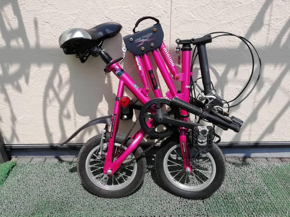 静岡発 I-MINIMO(アイ・ミニモ)折り畳み自転車 12インチ 直接引き渡し大歓迎!!_画像2