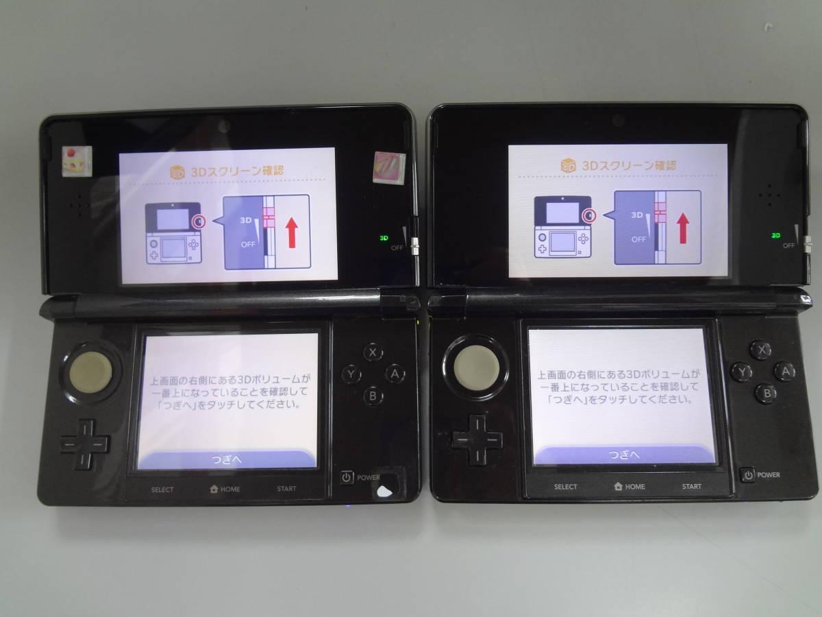 ニンテンドー new3DS/3DSLL(ディズニーモデル)/3DS/DSi/DSLite 本体のみ 6台セット 起動チェック・初期化済み 中古・ジャンク品_画像3