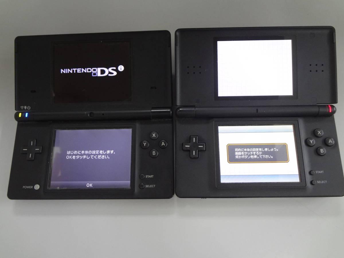 ニンテンドー new3DS/3DSLL(ディズニーモデル)/3DS/DSi/DSLite 本体のみ 6台セット 起動チェック・初期化済み 中古・ジャンク品_画像4
