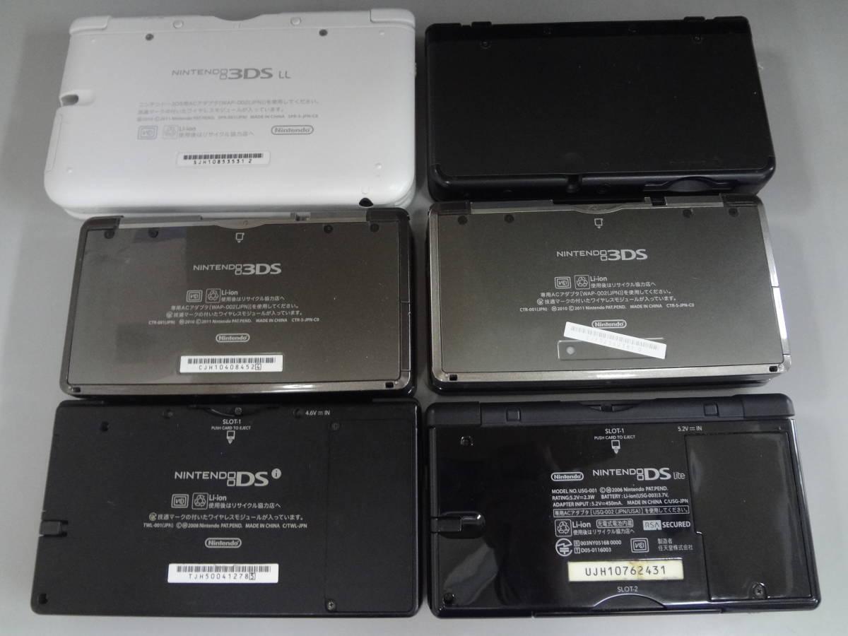 ニンテンドー new3DS/3DSLL(ディズニーモデル)/3DS/DSi/DSLite 本体のみ 6台セット 起動チェック・初期化済み 中古・ジャンク品_画像5