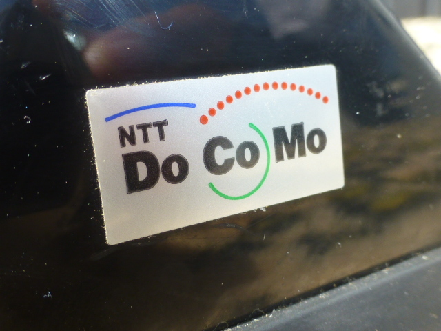 当時物 車内用 ドコモ 自動車電話アンテナ センチュリー GZG50 覆面パトカー 警護 プレジデント VIP ハイソ 120 130 クラウン デボネア_画像4