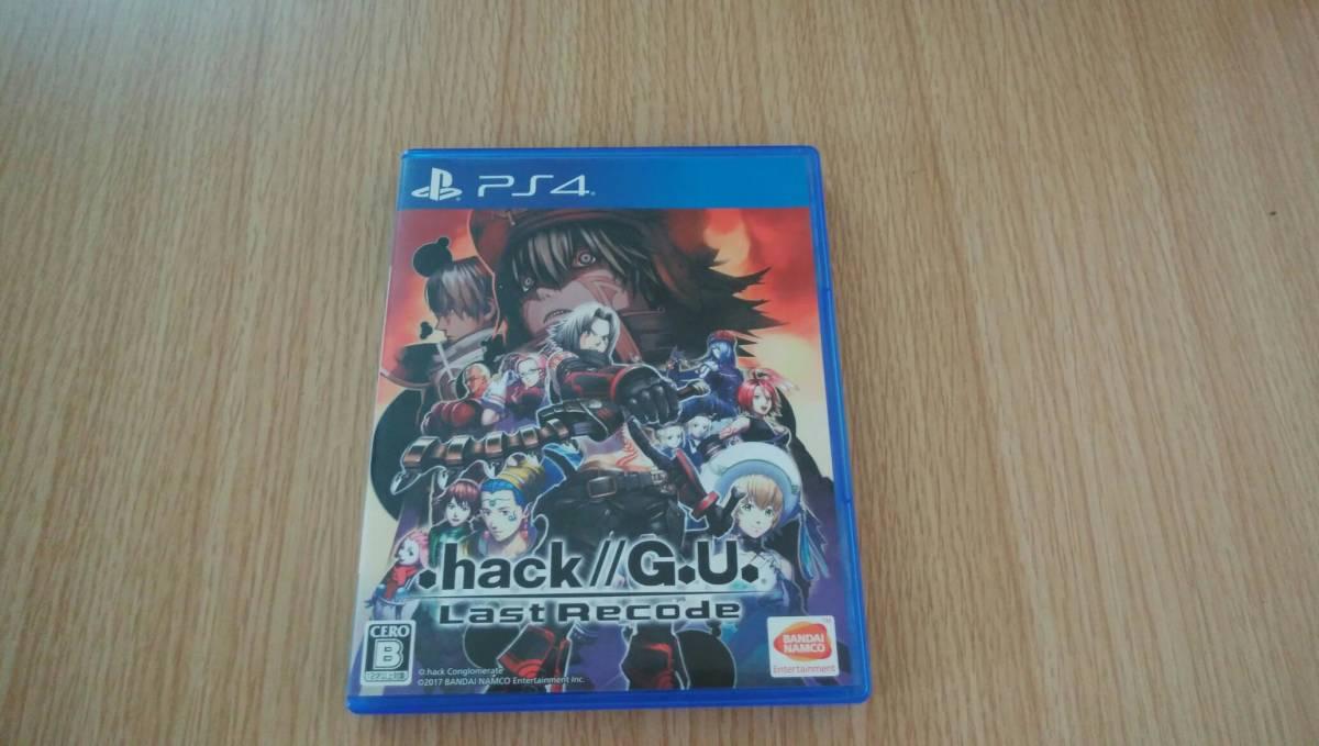 .hack//G.U.last recode PS4 中古 送料無料