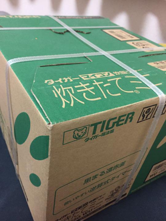 N【1円~最落なし】新品TIGER/タイガー/マイコン炊飯器 3合炊き JAI-B550-WU
