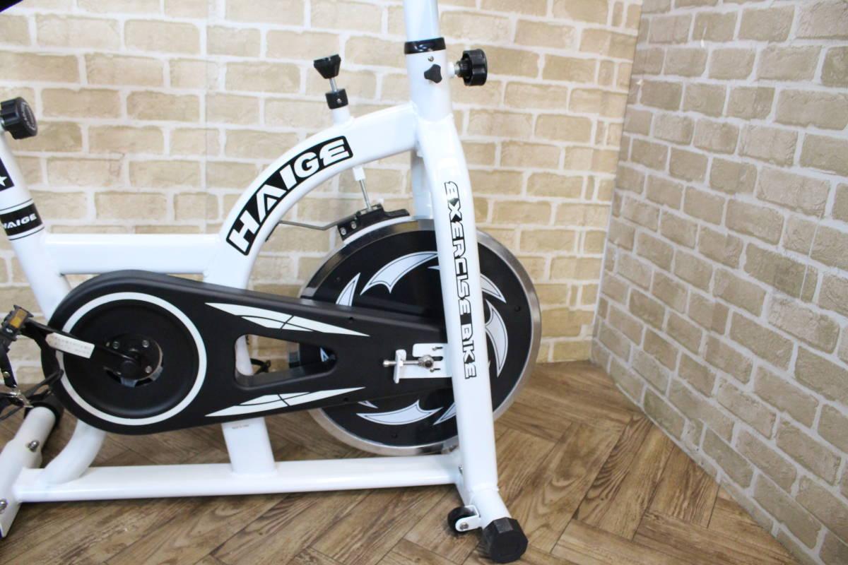 HAIGE/ハイガー EXERCISE BIKE スピンバイク エクササイズ フィットネス (W-3874)_画像3