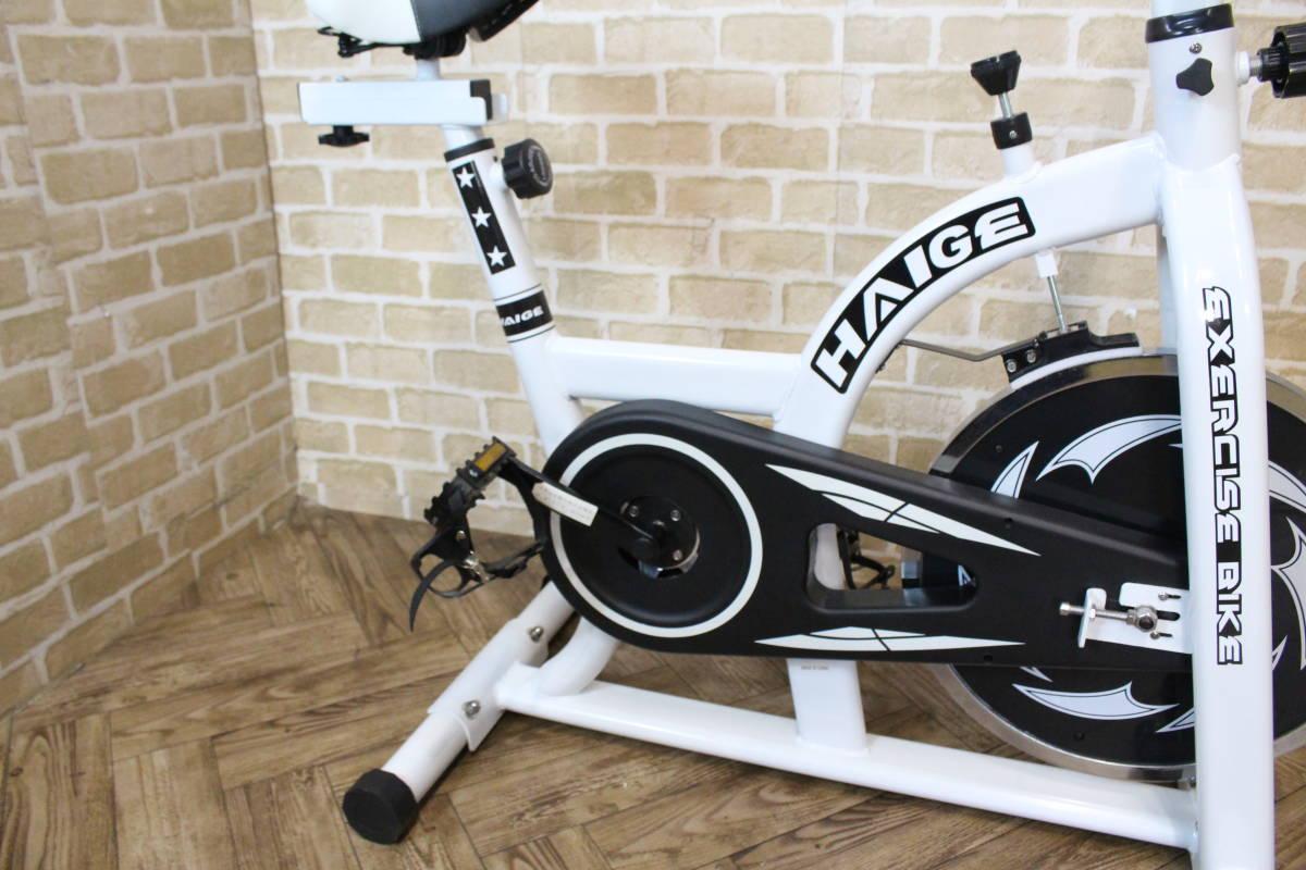 HAIGE/ハイガー EXERCISE BIKE スピンバイク エクササイズ フィットネス (W-3874)_画像4