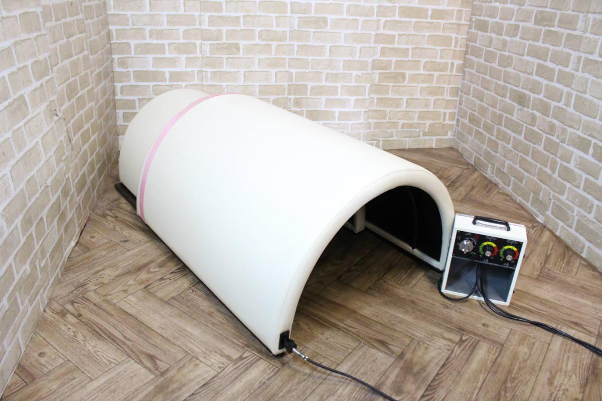 ダイヤドームリフレ DDH-02型 ダイヤ技研 ドーム型 サウナ 遠赤外線 AC100V/800W 美容 健康 ボディケア (W-3868)