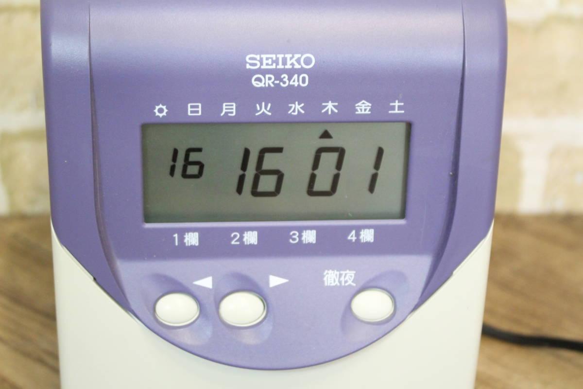 SEIKO/セイコー QR-340 タイムレコーダー 動作品 (W-3837)_画像3