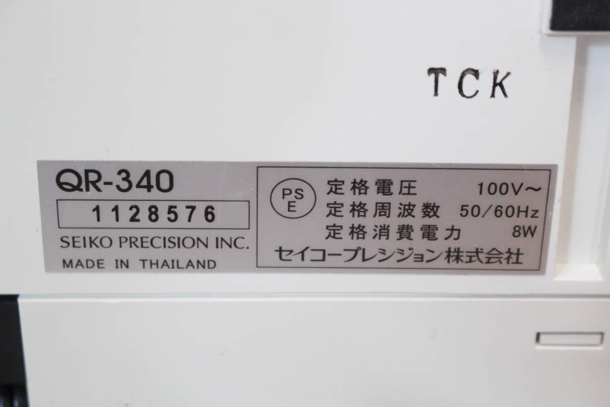 SEIKO/セイコー QR-340 タイムレコーダー 動作品 (W-3837)_画像10