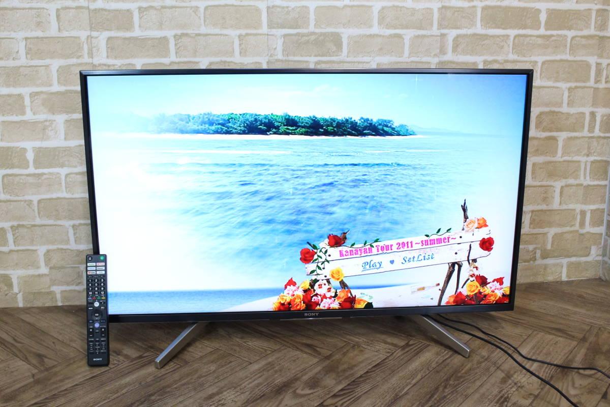 【美品】 SONY/ソニー BRAVIA KJ-43X8500F 43型 4K HDR LED フルハイビジョン 4K液晶テレビ 43インチ 2018年製 (W-3853)_画像2