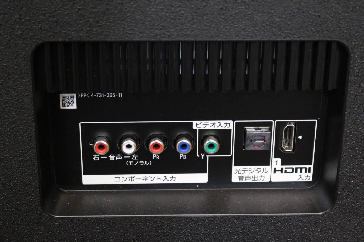 【美品】 SONY/ソニー BRAVIA KJ-43X8500F 43型 4K HDR LED フルハイビジョン 4K液晶テレビ 43インチ 2018年製 (W-3853)_画像5