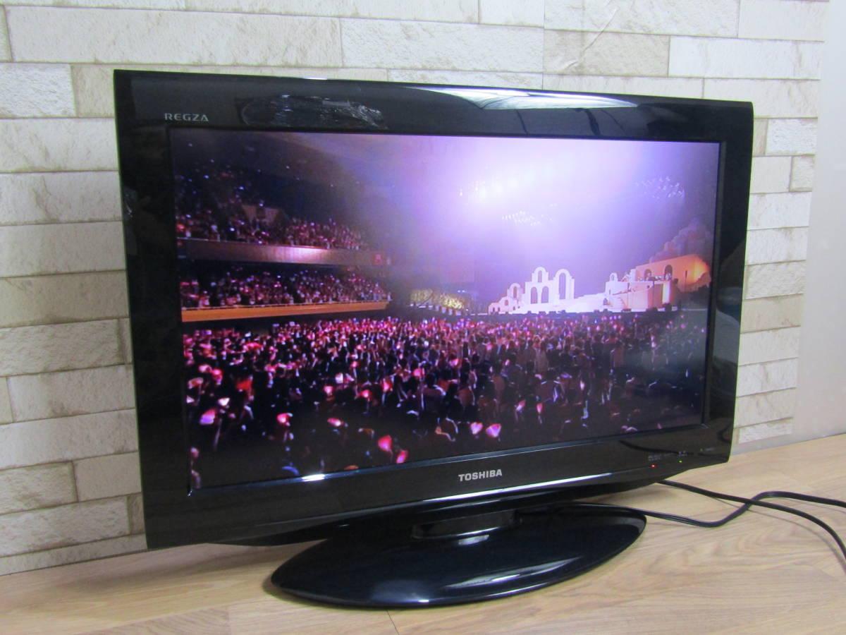 TOSHIBA/東芝 REGZA 26V型液晶TV 26RE2 テレビ 映像機器 (W-3818)