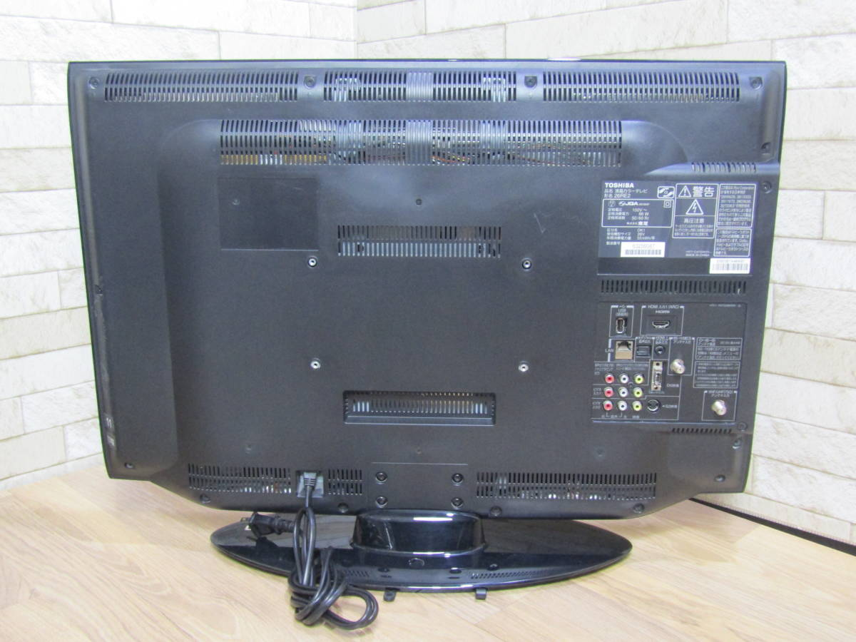 TOSHIBA/東芝 REGZA 26V型液晶TV 26RE2 テレビ 映像機器 (W-3818)_画像4