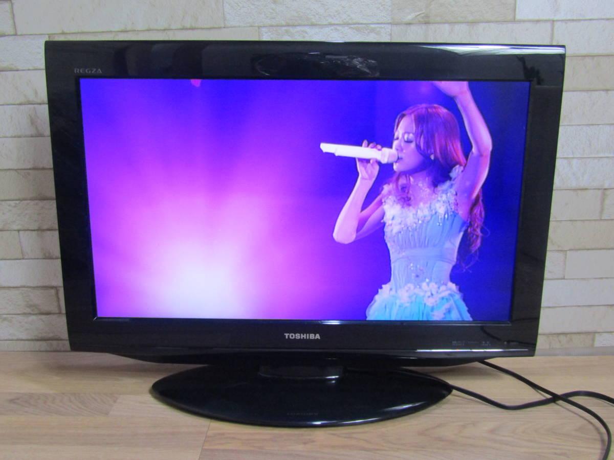 TOSHIBA/東芝 REGZA 26V型液晶TV 26RE2 テレビ 映像機器 (W-3818)_画像2