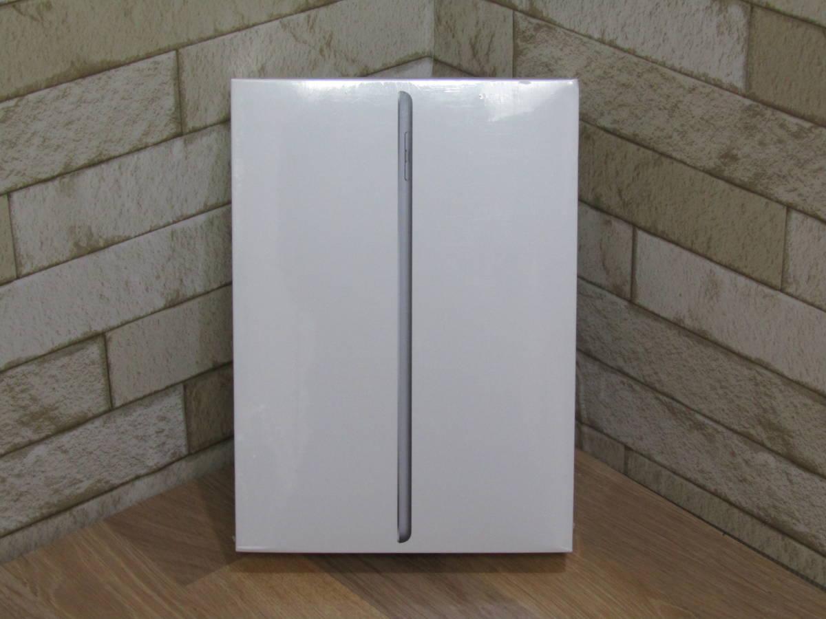 【新品未開封】 Apple/アップル iPad 第6世代 Wi-Fi+Cellularモデル MR6N2J/A 32GB スペースグレー 判定○ docomo (W-3819)_画像3