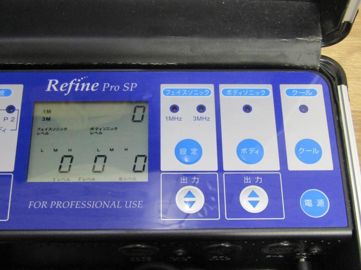 AMIN/アミン Refine Pro SP リファインプロ 総合美容器 美顔器 (W-3823)_画像4