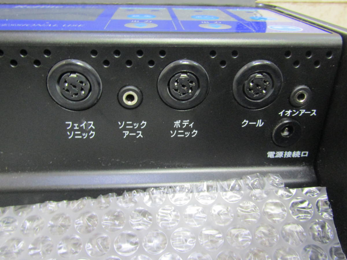 AMIN/アミン Refine Pro SP リファインプロ 総合美容器 美顔器 (W-3823)_画像6