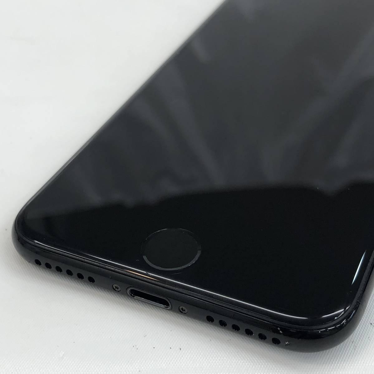 1円~★SIMロック解除済み★中古そこそこ綺麗★docomo iPhone7 128GB ジェットブラック MNCP2J/A 制限〇 白ロム_画像8