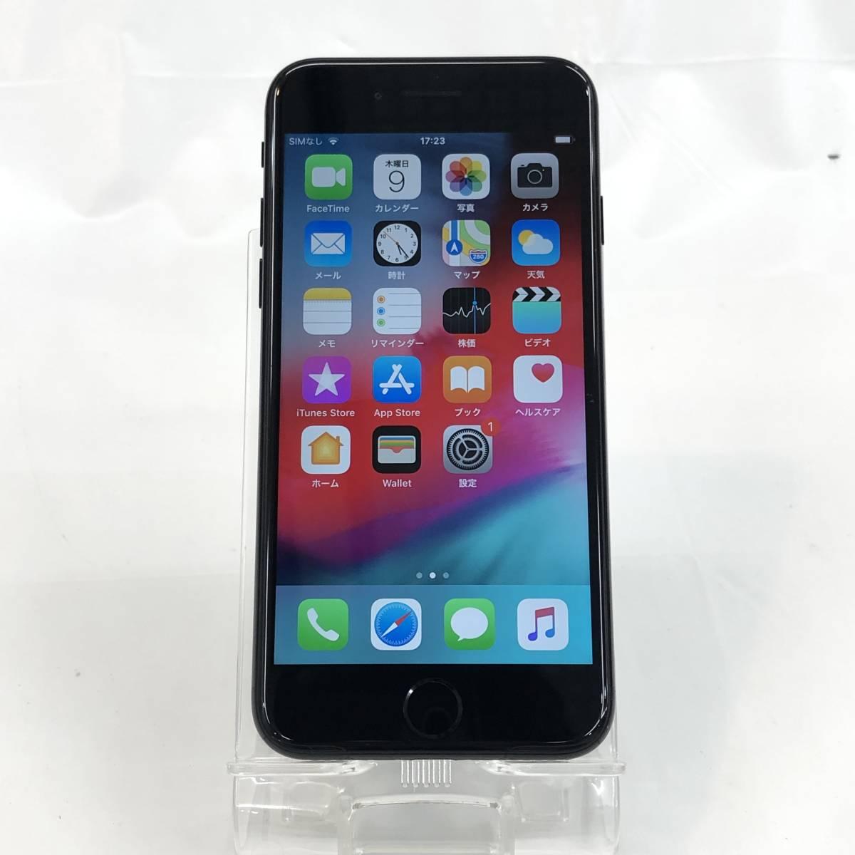 1円~★SIMロック解除済み★中古そこそこ綺麗★docomo iPhone7 128GB ジェットブラック MNCP2J/A 制限〇 白ロム