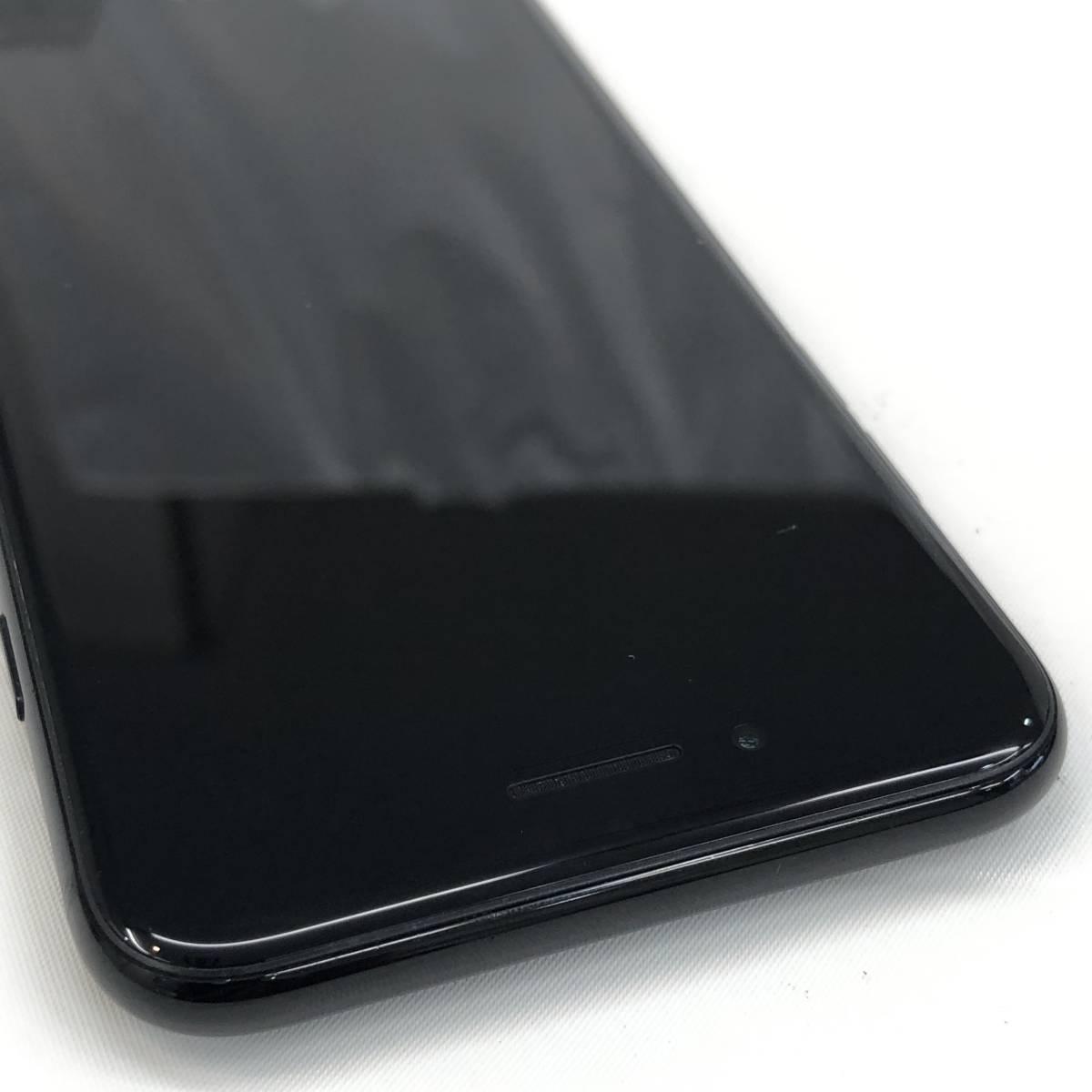 1円~★SIMロック解除済み★中古そこそこ綺麗★docomo iPhone7 128GB ジェットブラック MNCP2J/A 制限〇 白ロム_画像9
