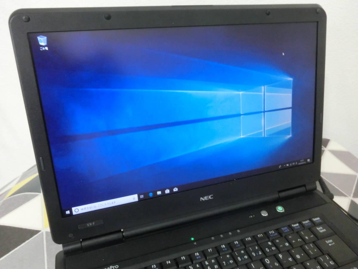 即使用可 【NEC 15型 ノートパソコン VersaPro VK25T/X-F PC-VK25TXZCF Windows10 】 Core-i5 電源アダプター付 M111_画像4